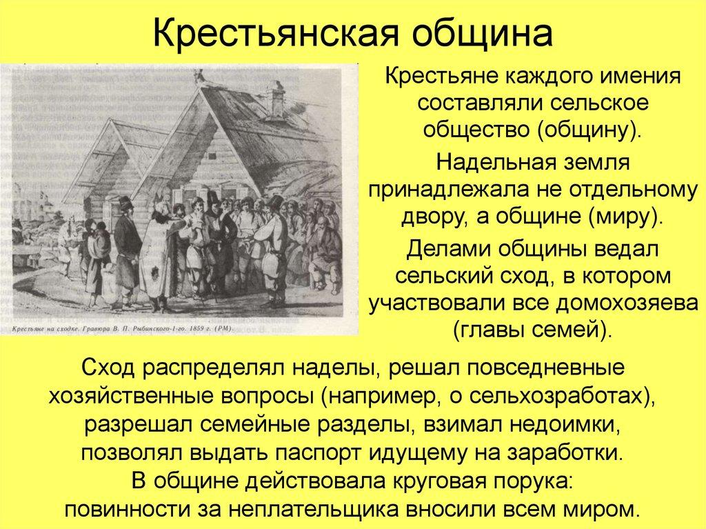 Соотношение крестьян и рабочих в 1917