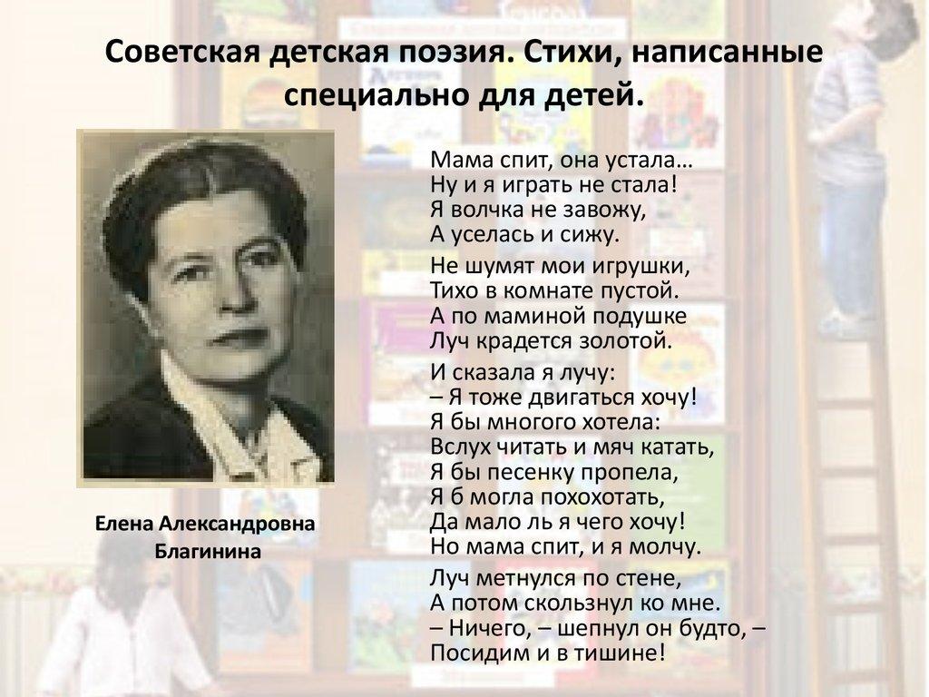 красивые стихотворения о маме известных поэтов иногда