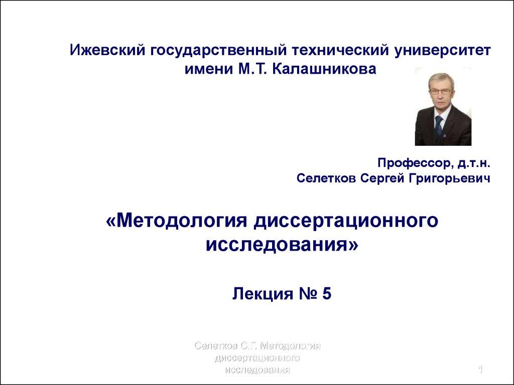 Заказать реферат по психологии в Серове Где купить курсовую в Пушкине Купить дипломную работу по юриспруденции в Твери