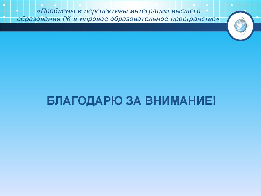 download the cambridge companion to arabic philosophy (cambridge companions to philosophy)