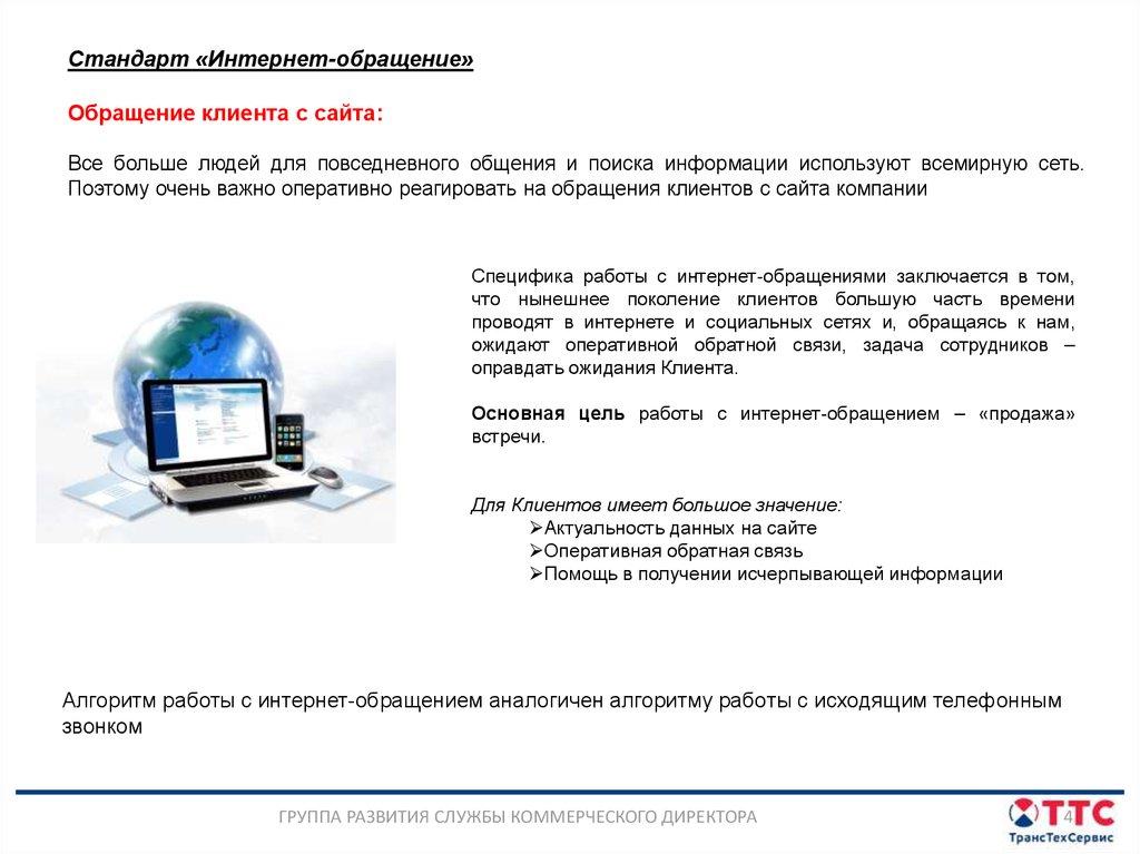 Модели работы с клиентами автосалонов веб девушка модель enigma