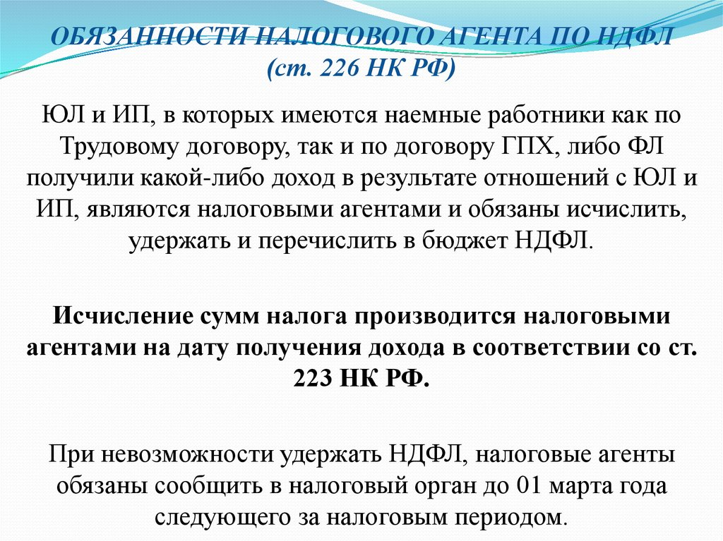 Ст 116 1 ук рф