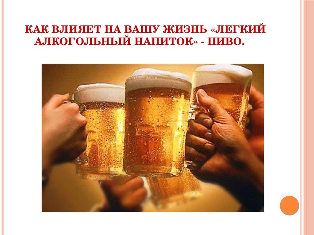 особенно день рождения картинки с пивом или про пиво заказать автомобиль пробегом