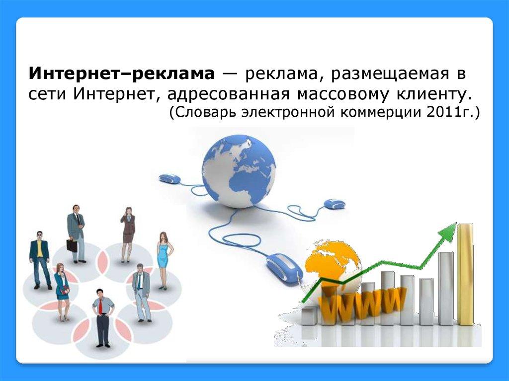 Биржа реклам по интернету статейные ссылки на сайт Косино-Ухтомский
