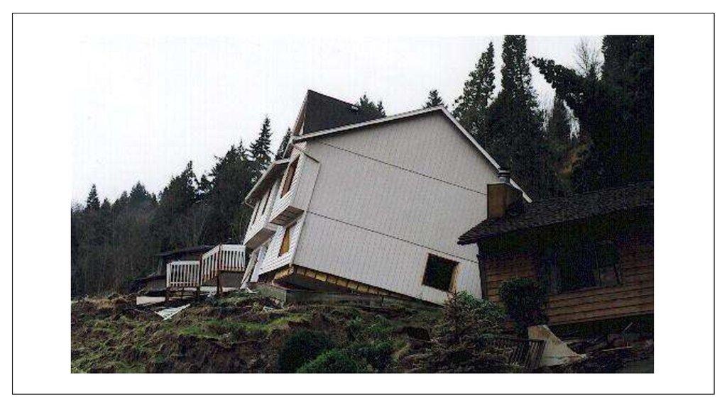 Особенности проектирования зданий для районов с ...