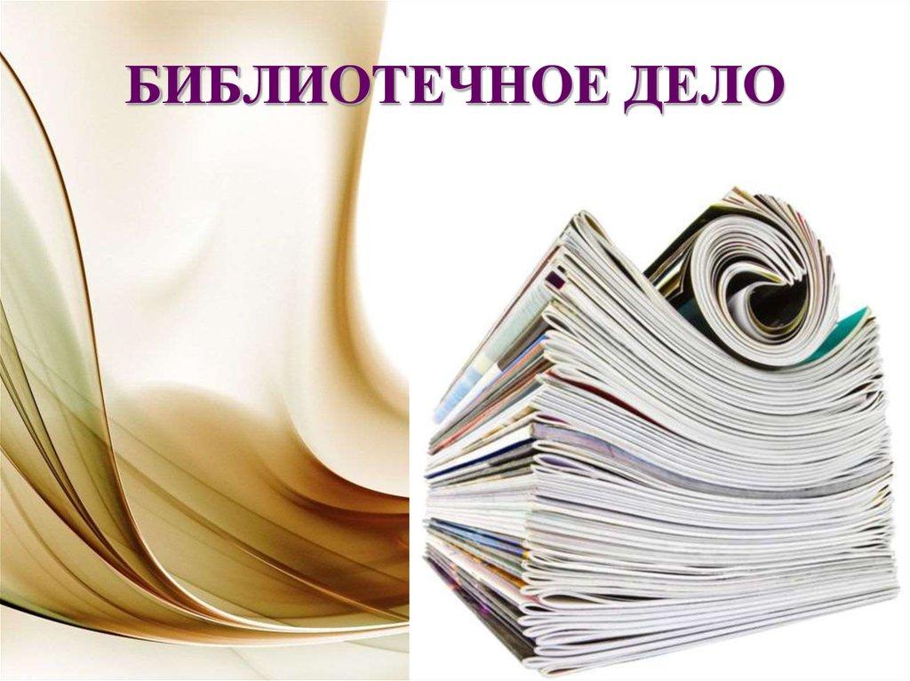 book Окрошка,