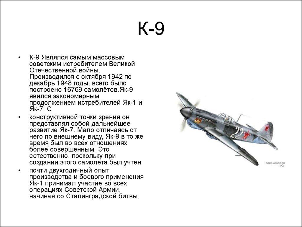 Обои ла-7, советский, одномоторный, одноместный, лавочкин. Авиация foto 19