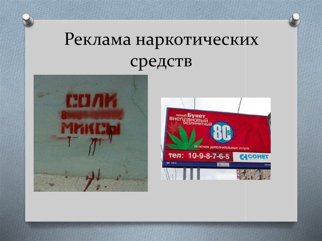 Запрещенные рекламы табачных изделий табак турция оптом