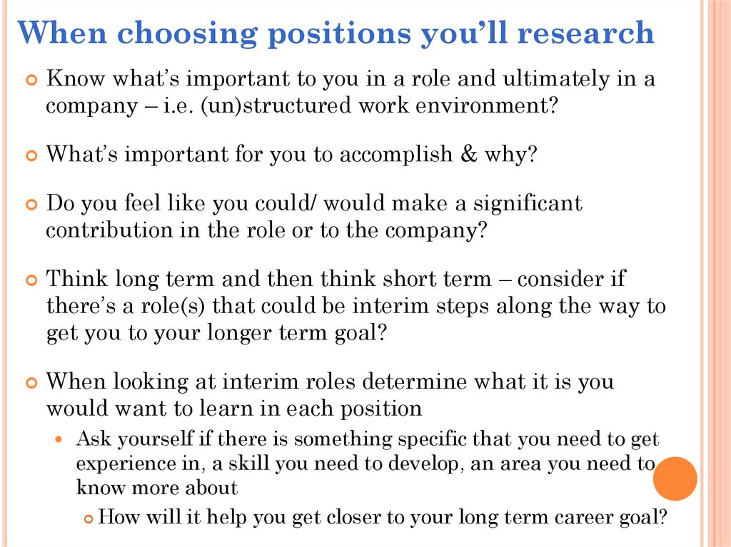 short term career objectives