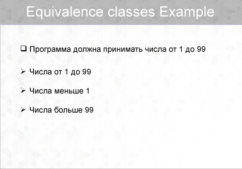 Equivalence classes Example