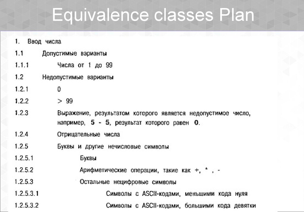 Equivalence classes Plan