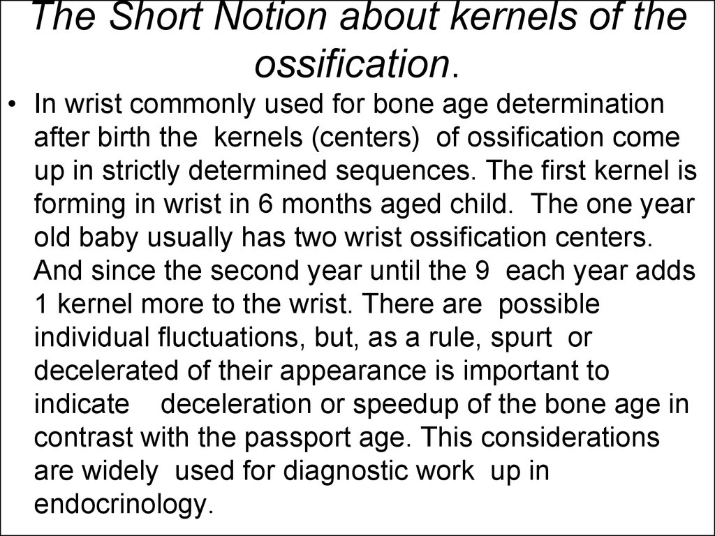 The Short Notion about kernels of the ossification.
