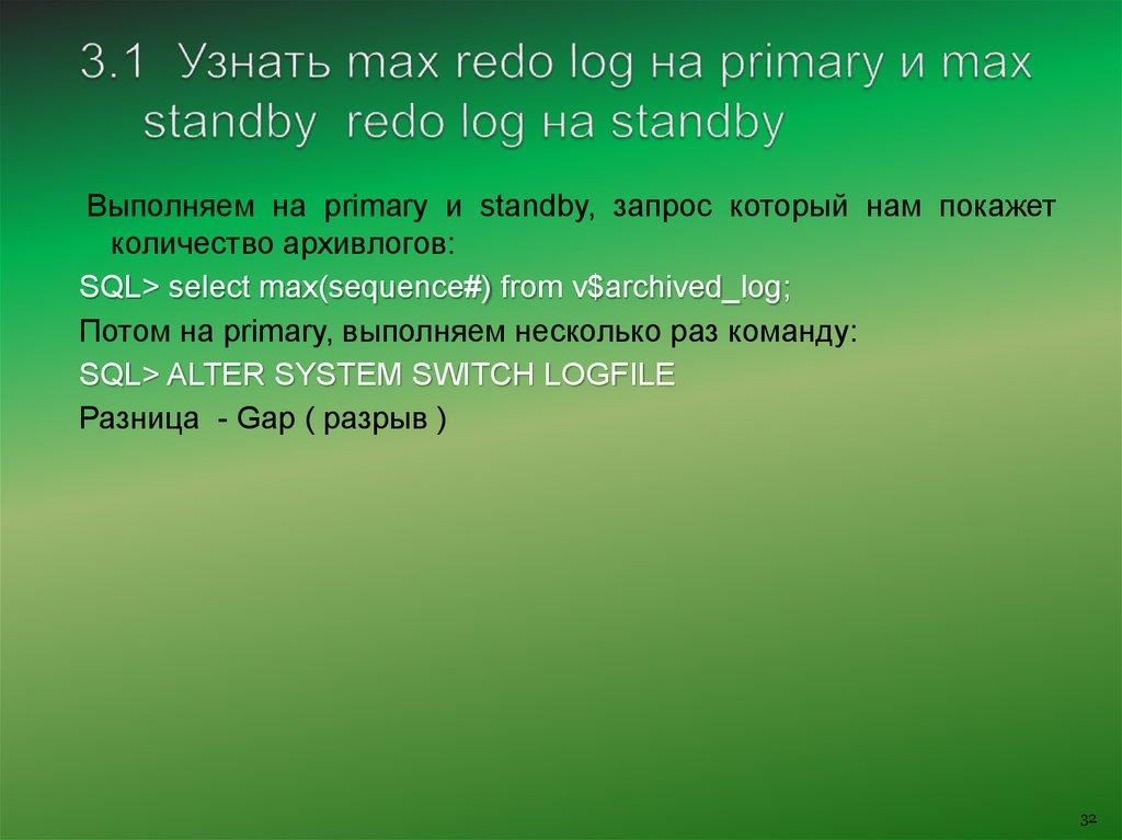 Restore log file name