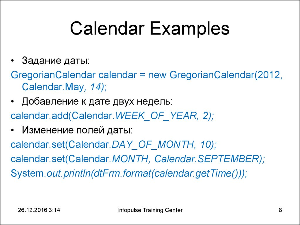 how to set date in calendar java with examples