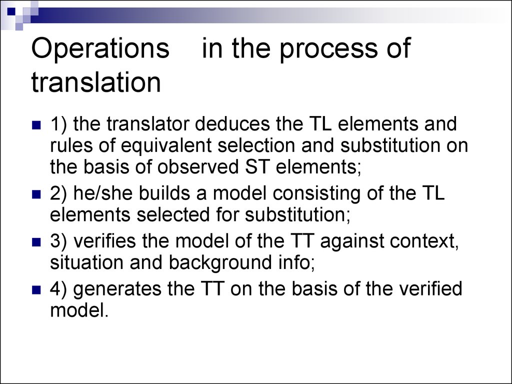 Operations in the process of translation