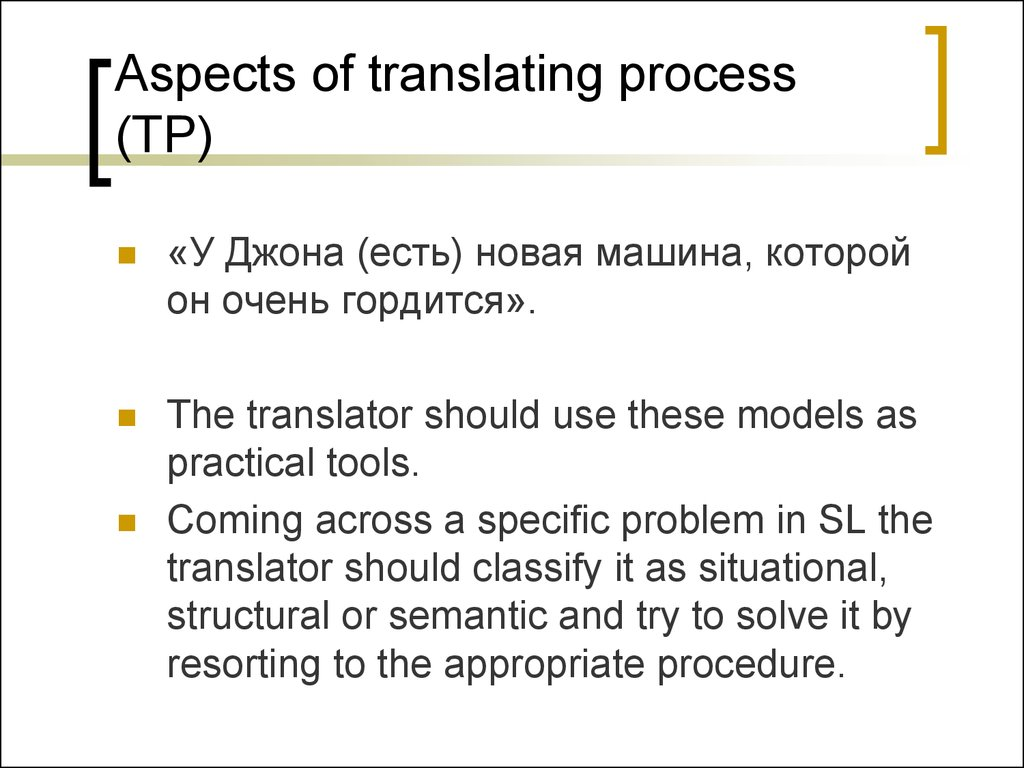 Aspects of translating process (TP)