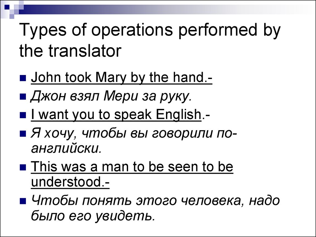Types of operations performed by the translator