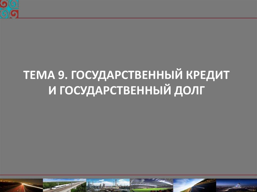 энергобанк казань официальный сайт кредиты физическим лицам