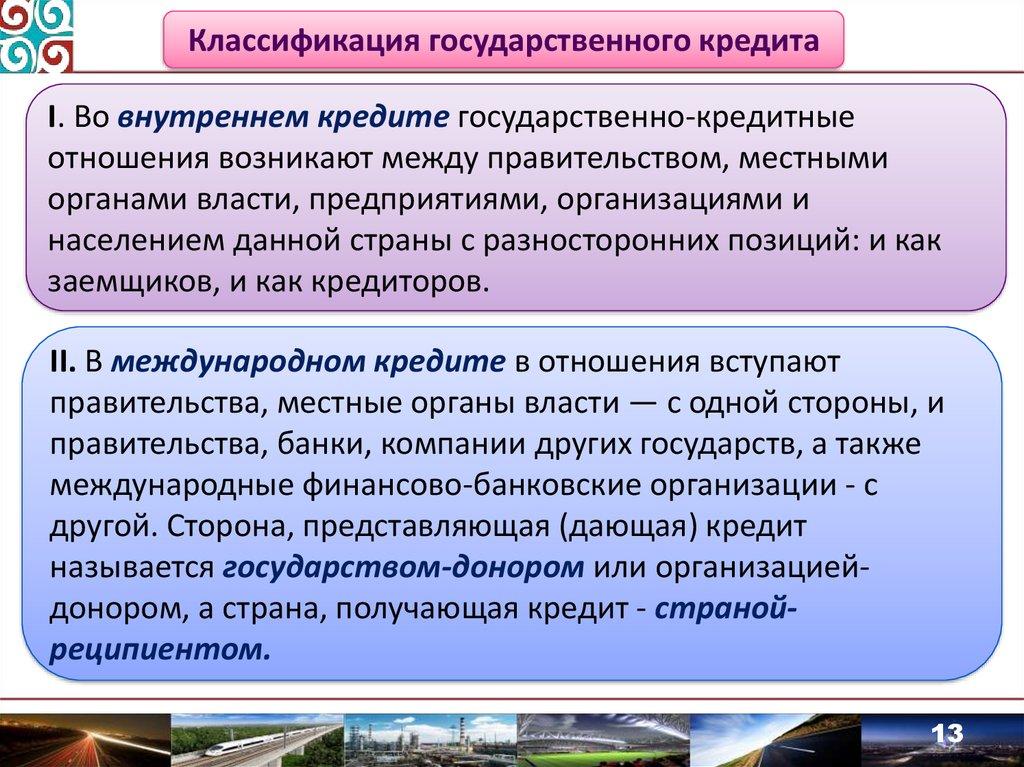 как проверить авто на залог при покупке в казахстане