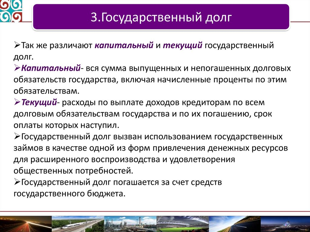 займу в долг как узнать сколько интернета осталось мтс украина