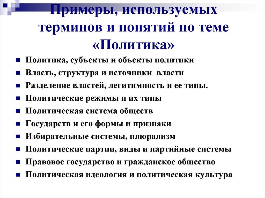 Методические рекомендации по составлению эссе 1355