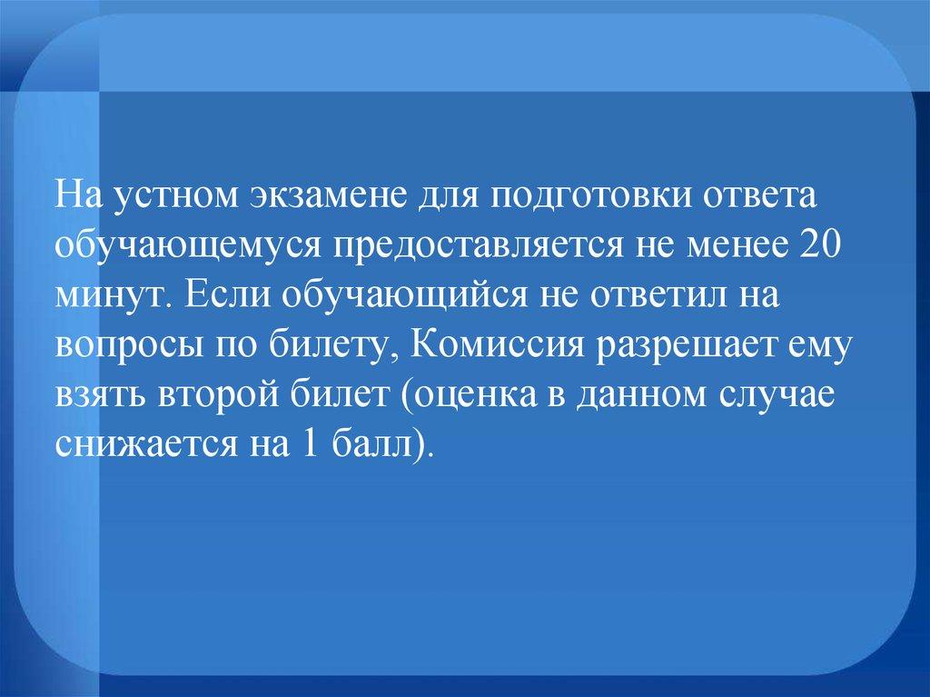 sochinenie-detey-na-temu-moya-klass-na-kazahskom-yazike-6