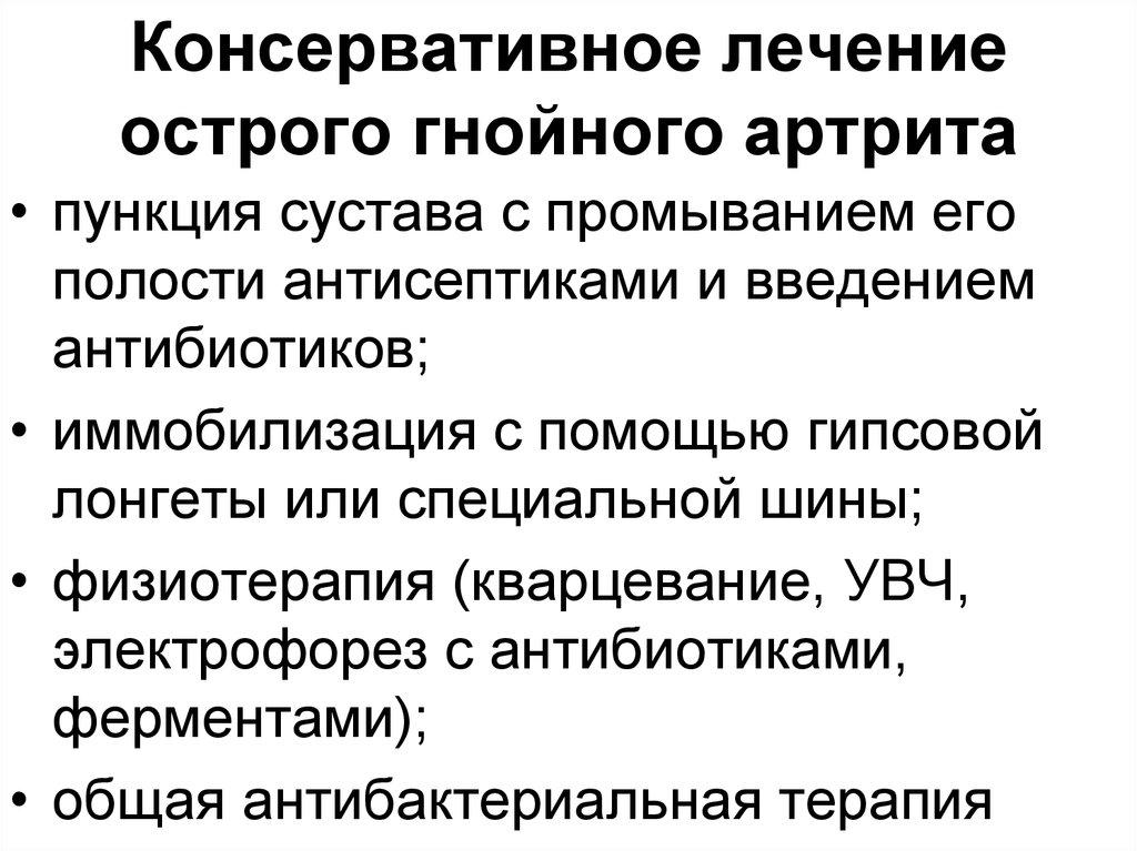 Лечение остеохондроз санаторий в казахстане