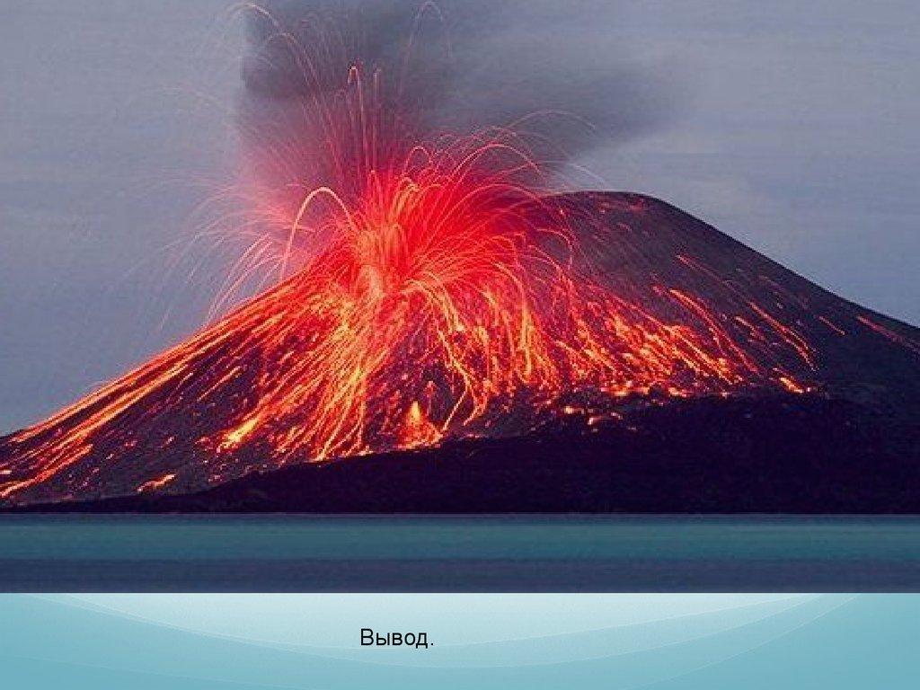 Картинки извержение вулкана везувий