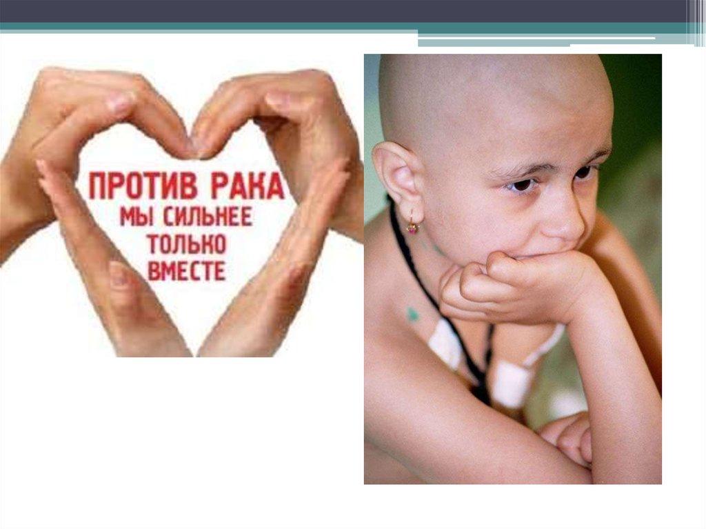 неизлечимые болезни фото