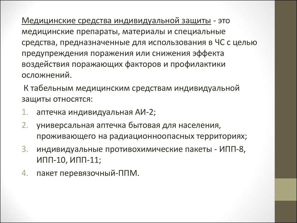 Ук ленинского района г.владивосток