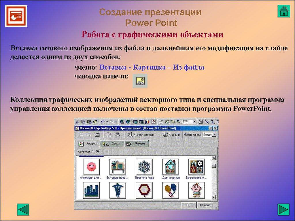 Программа работы с рисунками онлайн майнинг биткоинов на geforce
