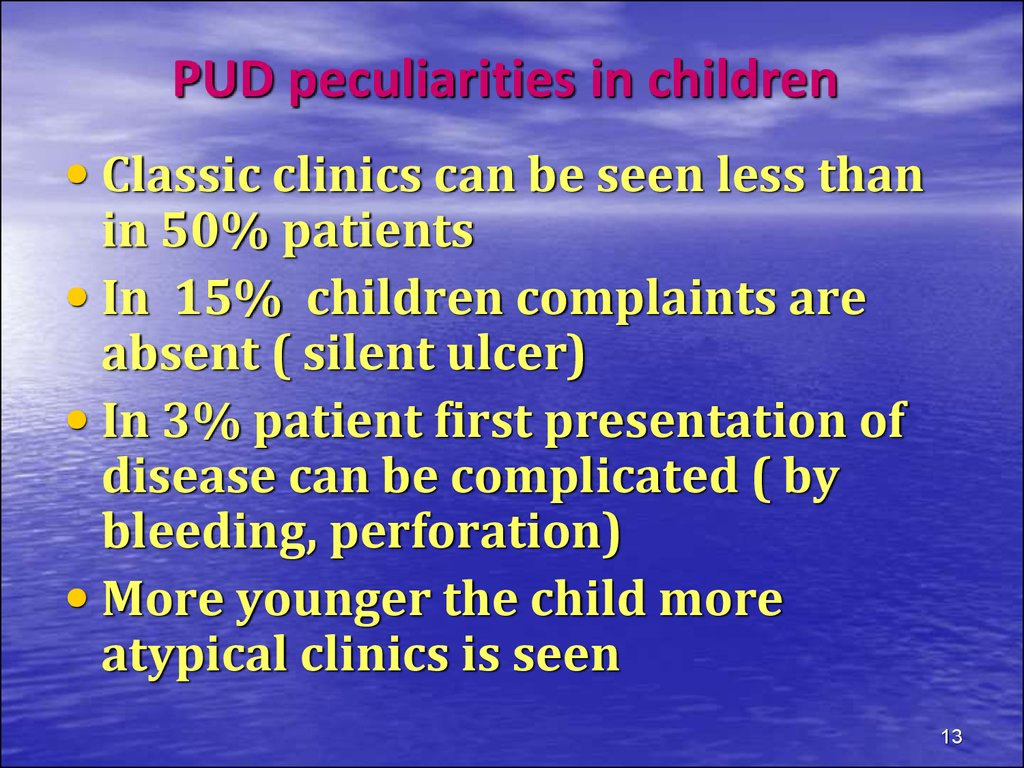 PUD peculiarities in children