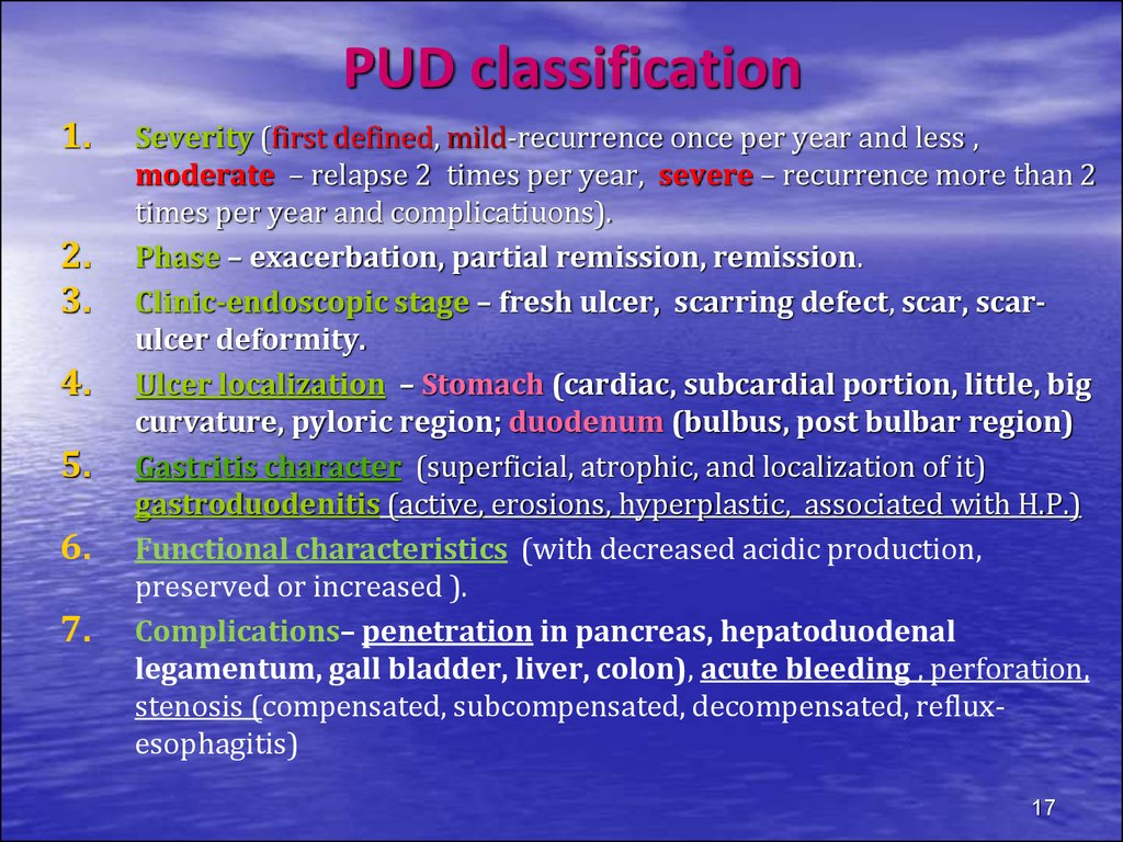 PUD classification