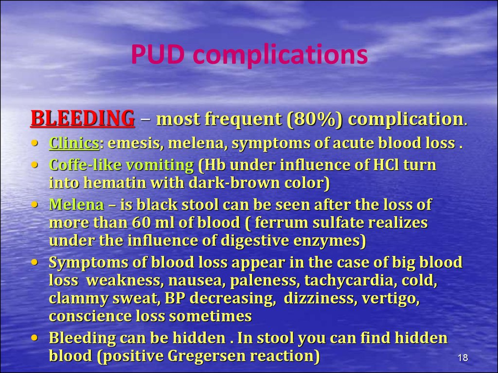 PUD complications