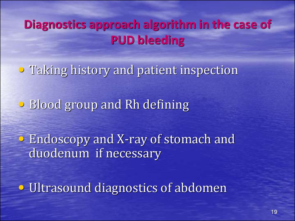Diagnostics approach algorithm in the case of PUD bleeding