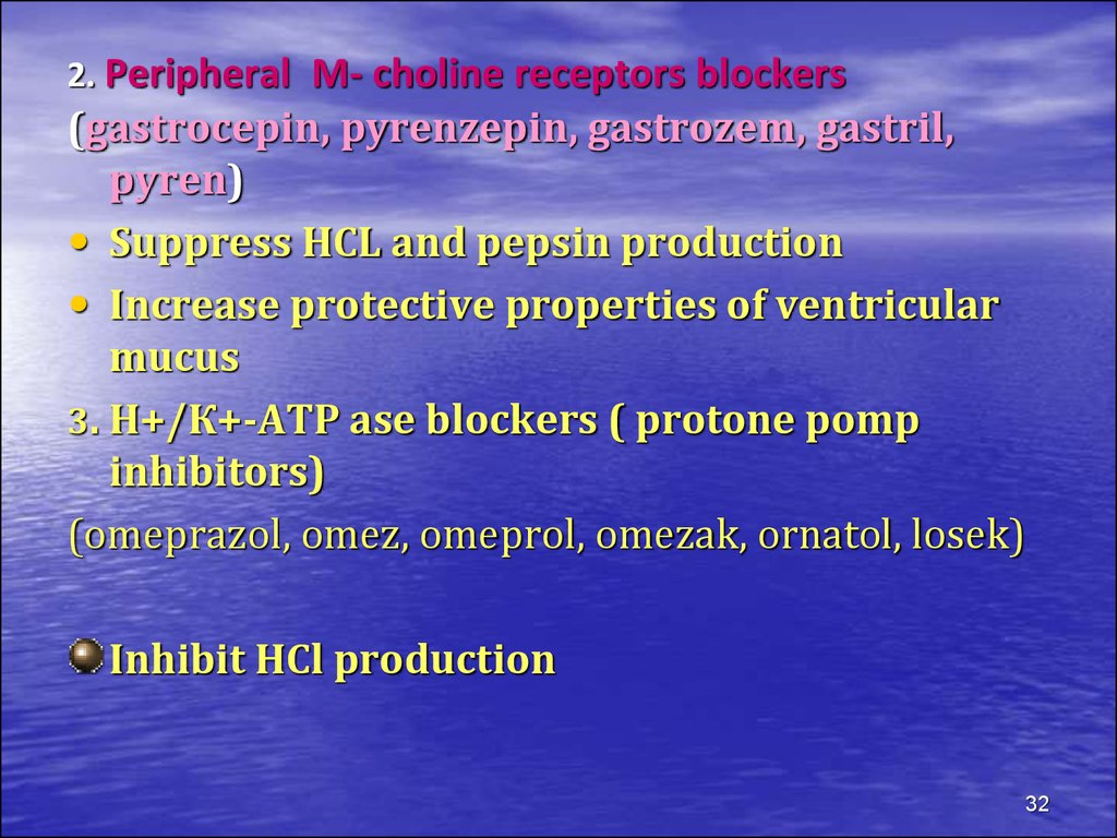 2. Peripheral M- choline receptors blockers