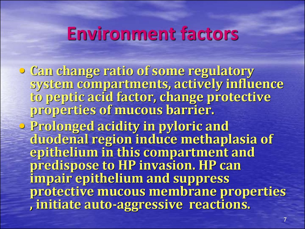 hsm 220 environmental factors Hsm 220 environmental factors topics: pearson education, economics, allyn & bacon pages: 2 (562 words) published: march 22, 2013 there are four external environmental factors and six internal environmental factors that help organizations achieve optimal function.