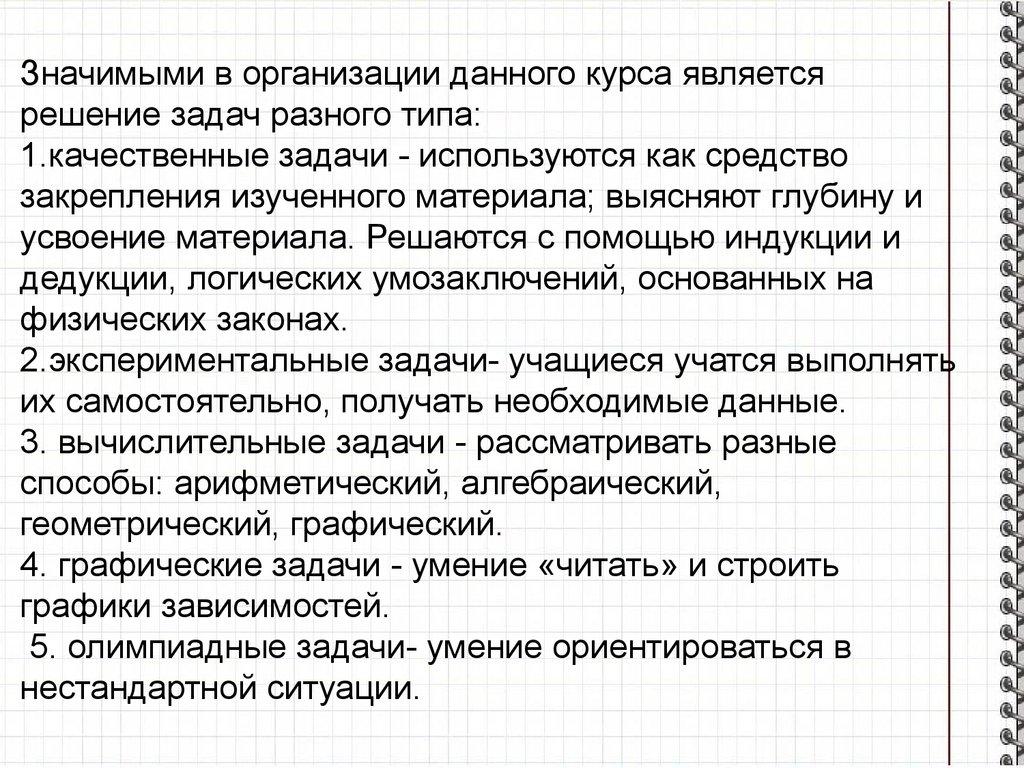 Решения задач по физике савченко 10 класс