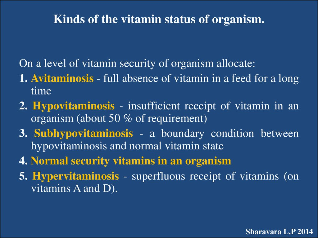 Kinds of the vitamin status of organism.