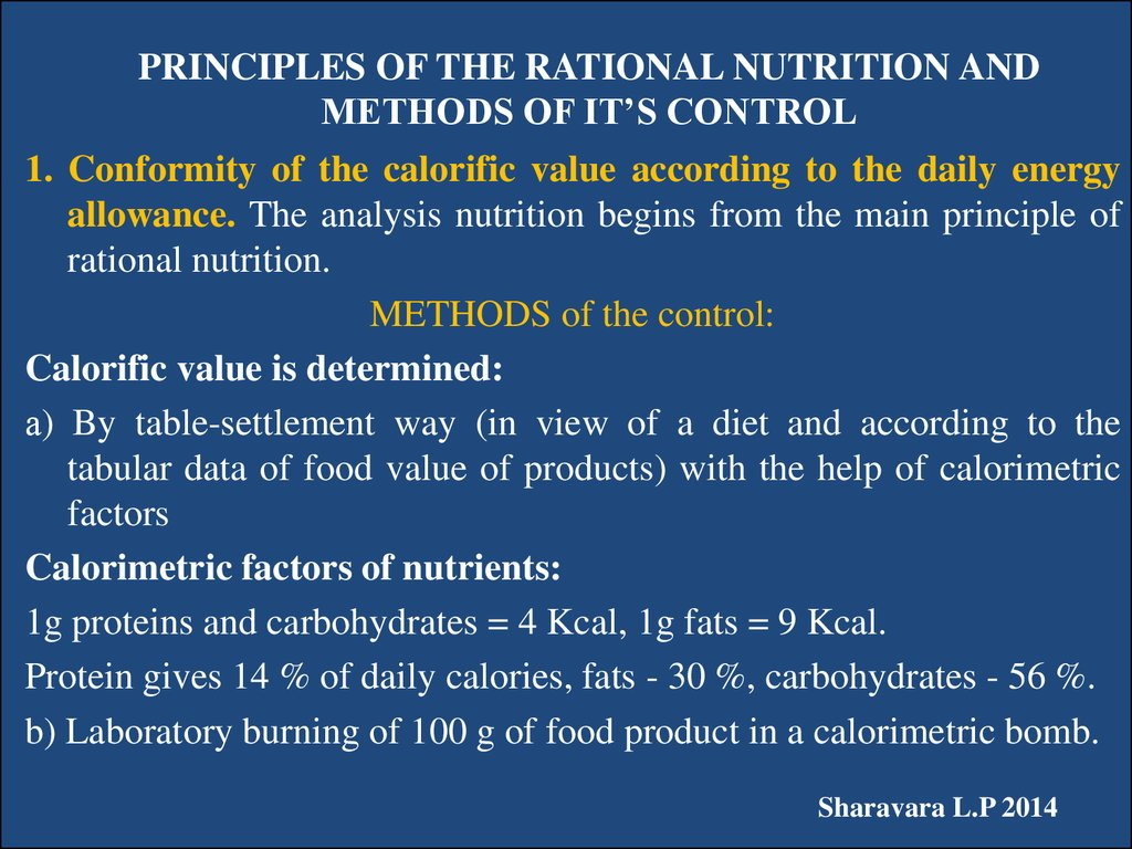 an analysis of my nutrition Nutritional analysis essay, buy custom nutritional analysis essay paper cheap, nutritional analysis essay paper sample, nutritional analysis essay sample service online.