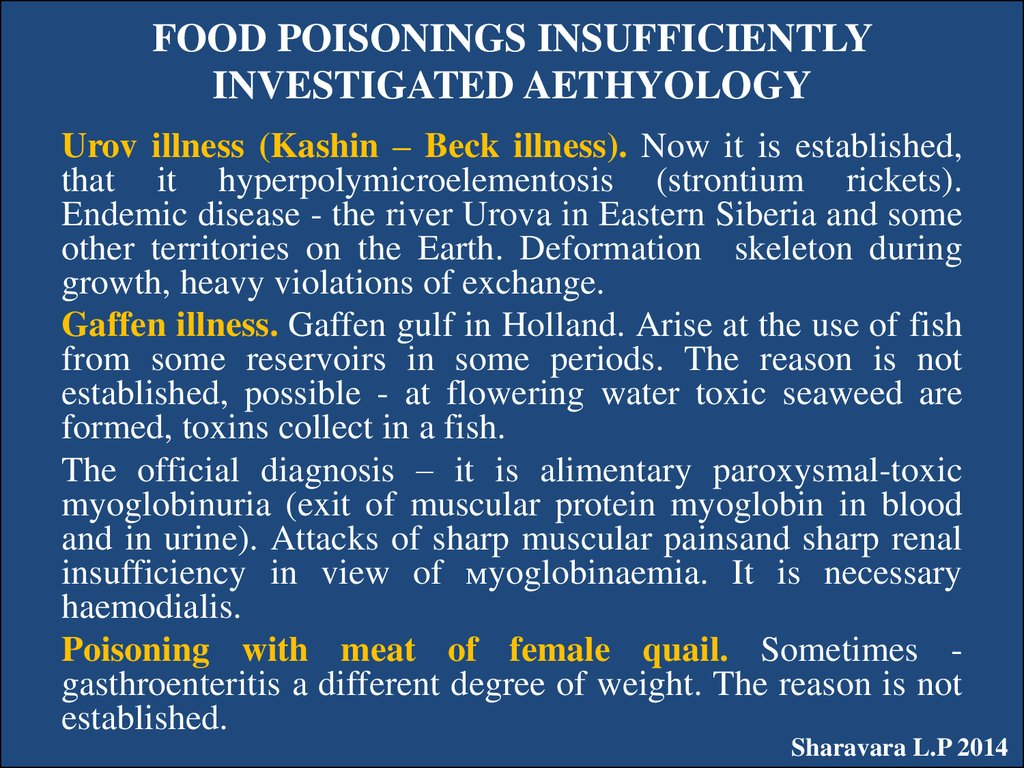 FOOD POISONINGS INSUFFICIENTLY INVESTIGATED AETHYOLOGY
