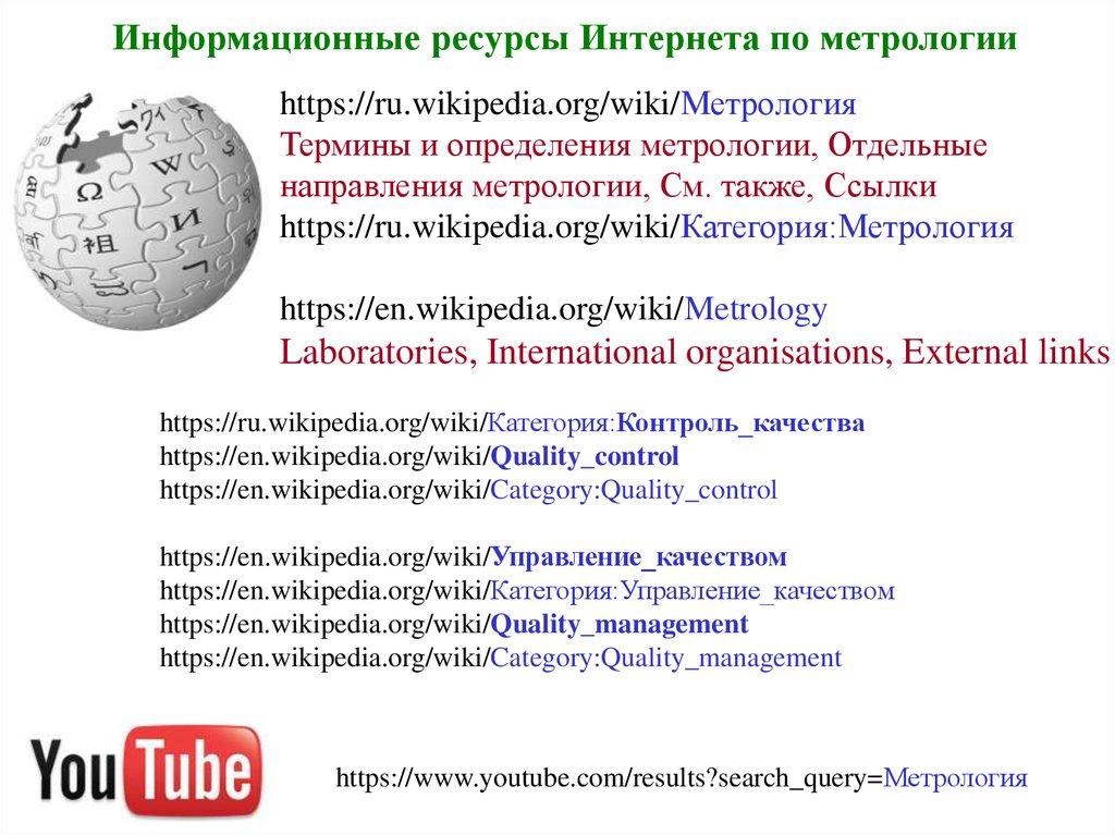 Государственная сертификация это википедия сертификация менеджмента качеством