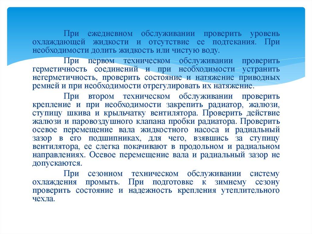 Binance техническое обслуживание системы Visa
