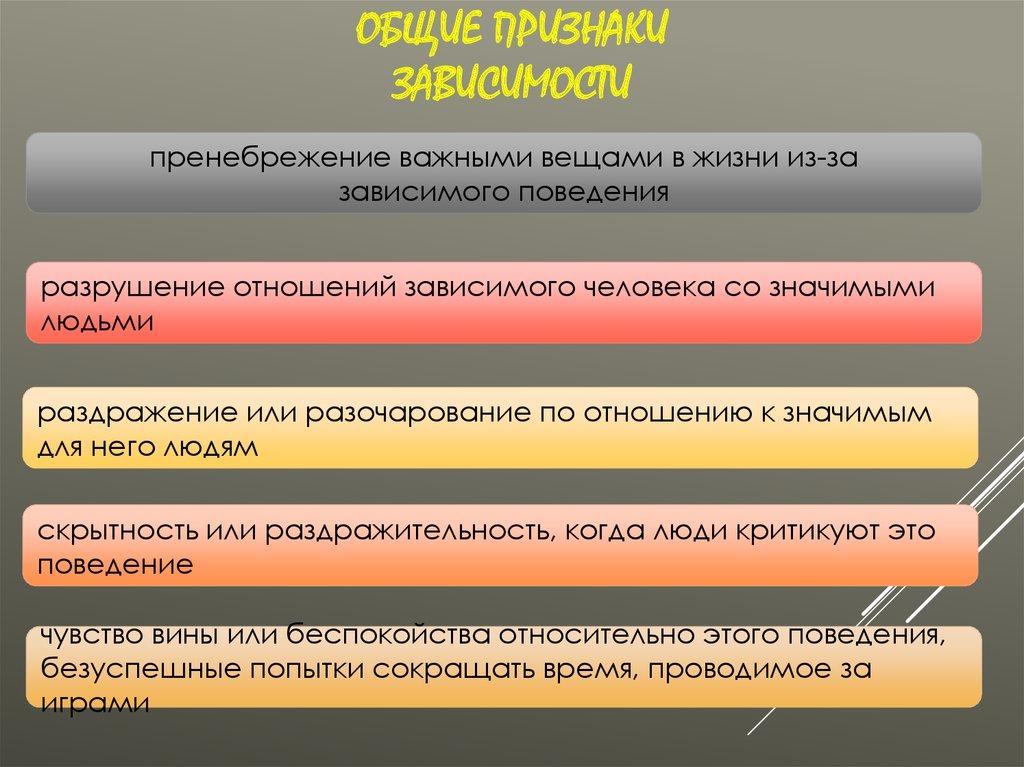logic language and computation 6th international tbilisi symposium on logic language and