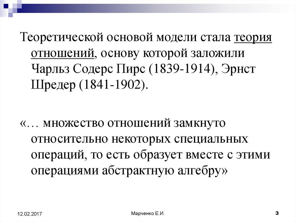 download Каталог паразитов пресноводных рыб Северной Азии.