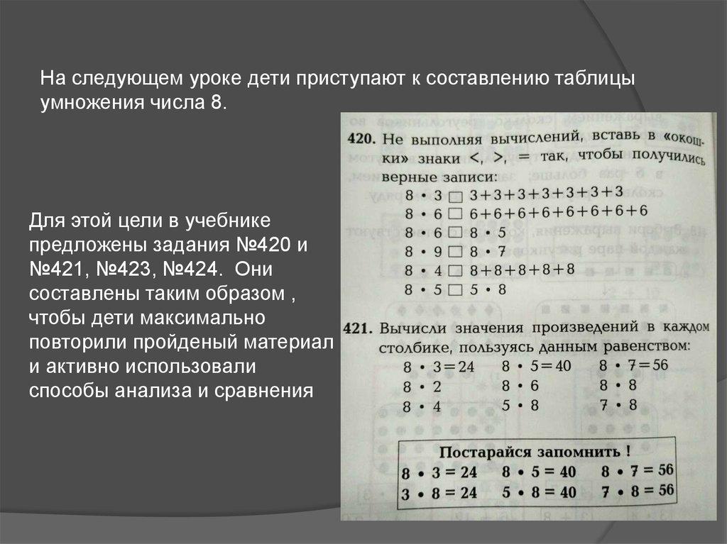 Учебник по истории россии за 5 класс читать онлайн