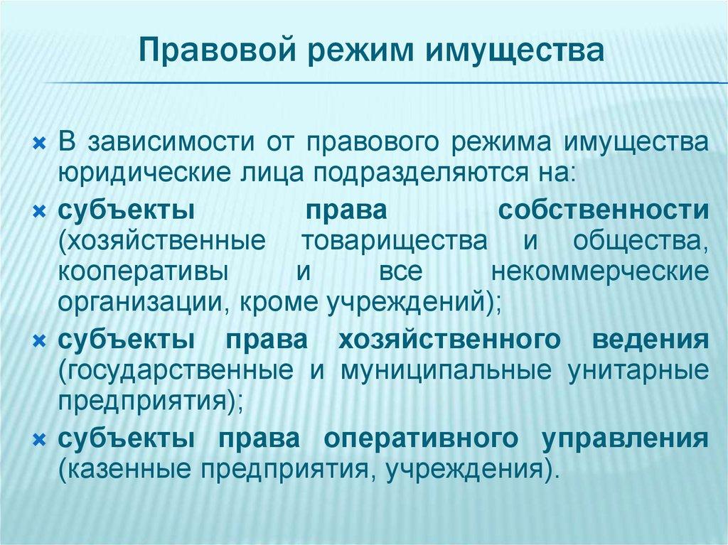 Жк прибрежный красногорск реальные фото отличие