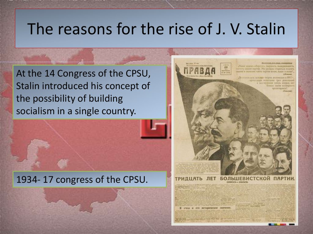 The reasons for the rise of J. V. Stalin
