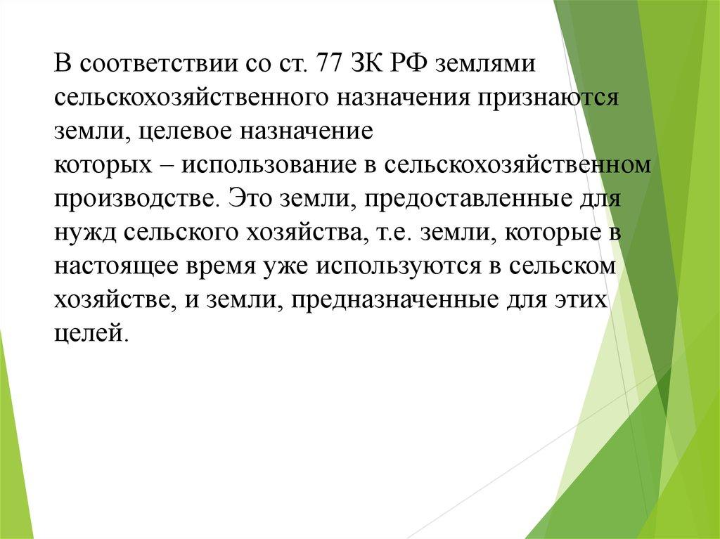 Иваново проезд для лбготников