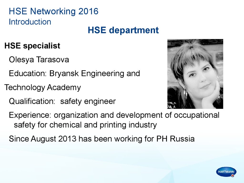 HSE Networking 2016 Introduction
